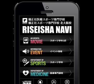 1610_s_riseisha_a_s