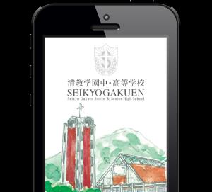 1610_s_seikyo_a_s