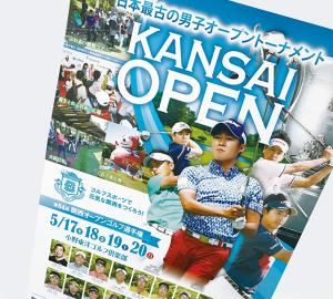 1802_s_kansai_open_s