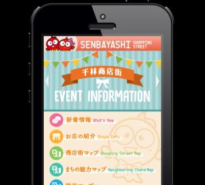 1802_s_senbayashi_a