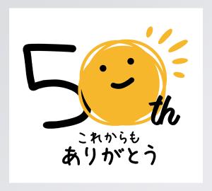 2009_seikatsu_s